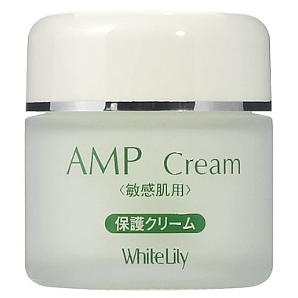 アイスクリーム残りレタッチホワイトリリー AMPクリーム 40g クリーム
