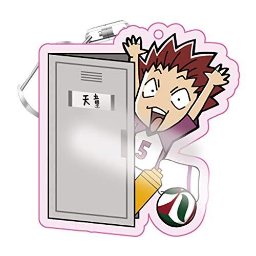 MXLY H03 Schlüsselanhänger mit japanischem Anime-Anime-Motiv
