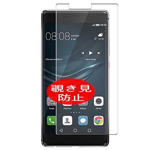 VacFun Anti Espia Protector de Pantalla, compatible con Huawei P9 Plus/VIE-L09 / VIE-L29, Screen Protector Filtro de Privacidad Protectora(Not Cristal Templado) NEW Version