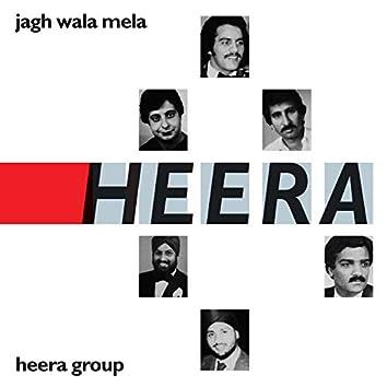 Jagh Wala Mela (feat. Kuljit Bhamra)