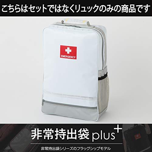 防災防犯ダイレクト『非常持出袋plus+』