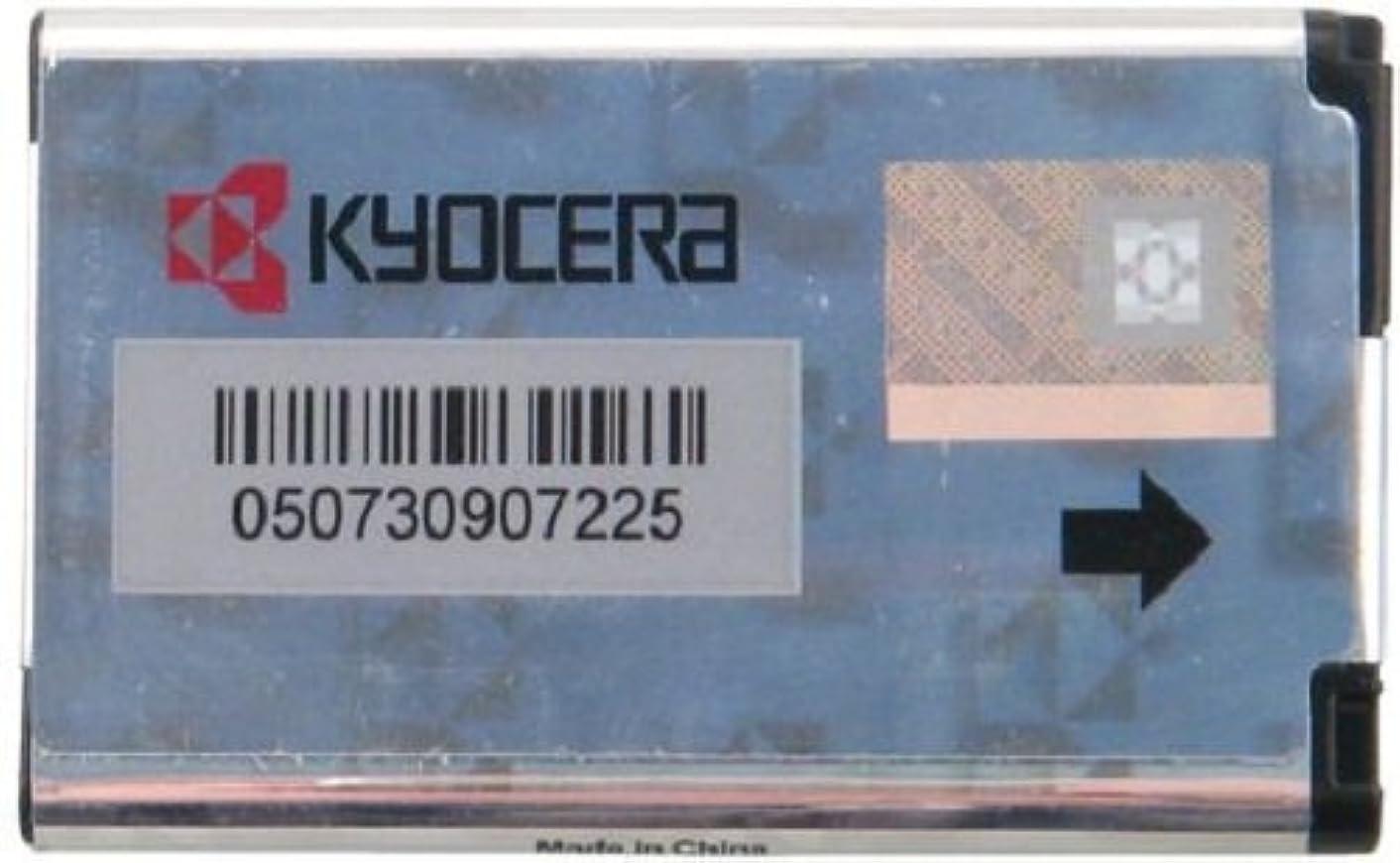 OEM Kyocera Brand Battery TXBAT10133 (900mAh) 3.7V K127 Marbl K132 Velvet K126c