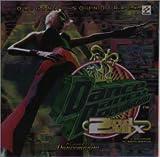 ダンス ダンス レボリューション Dance Dance Revolution 2nd MIX ORIGINAL SOUNDTRACK