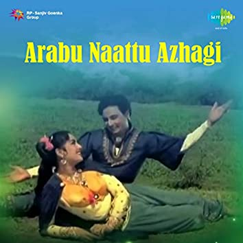 Arabu Naattu Azhagi (Original Motion Picture Soundtrack)