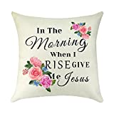 Inspirational Gift for Women Men Christian Pillow Cover Pillow Case Religious Gift for Friends Family Jesus Gifts Motivational Gifts for Her Him Pillowcase Cushion Cover Sofa Living Room 18
