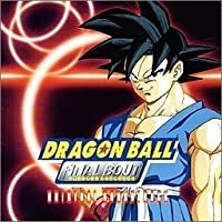 Dragon Ball Final Bout Original Soundtrack (1997-08-22)