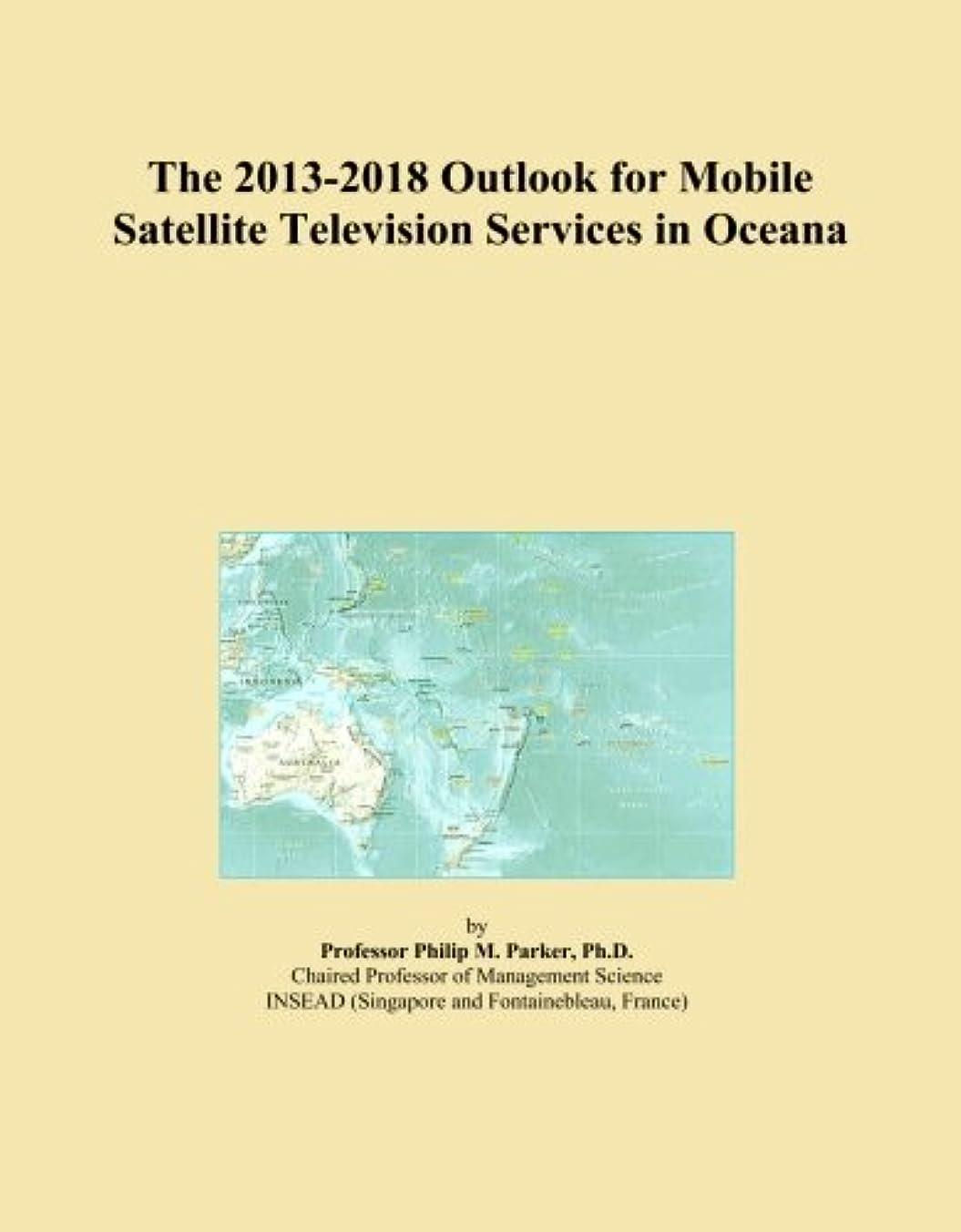 矛盾する不正直反乱The 2013-2018 Outlook for Mobile Satellite Television Services in Oceana