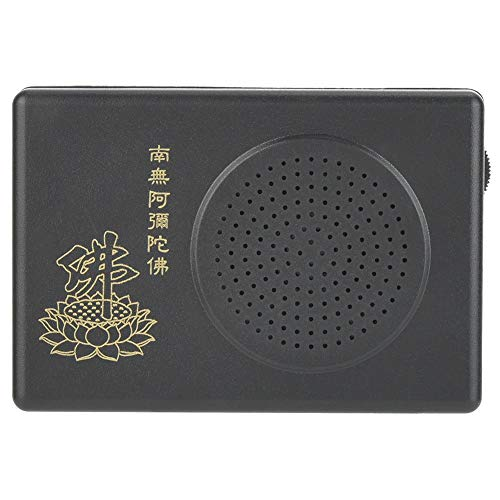 Buddha Music Player Black Prayer Machine for The Single Cycle Hall of Amitabha Buddha(Without Battery)