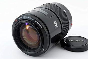 Minolta Maxxum AF 100-200mm f/4.5 TELE lens for Minolta Maxxum Dynax SLR/DSLR cameras and Sony Alpha A-mount DSLR cameras