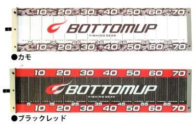 ボトムアップ コンプリートメジャーシート Bottomup COMPLETE MEASURE SHEET 01 カモ 73cm