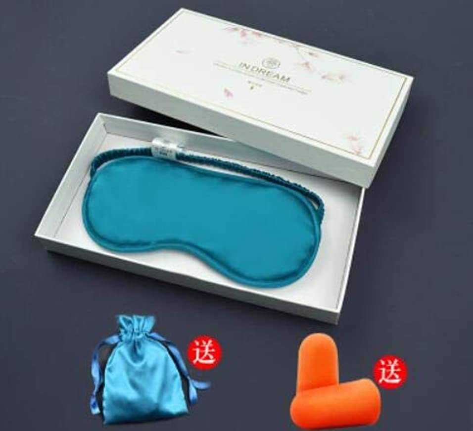 NOTE 100%本物のマルベリーシルク通気性ソフトアイシェードショールランチ休憩旅行睡眠シルクマスク付きイヤープラグ