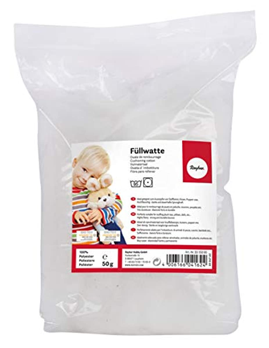 Rayher Cotton Filling, 50 g