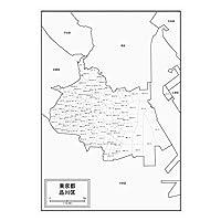 東京都品川区の白地図 A1サイズ 2枚セット