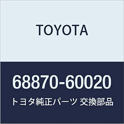 Toyota 68870-60020 Sales results No. 1 Door Bar Torsion Assembly OFFicial mail order