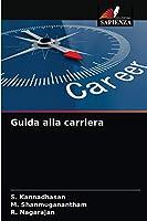 Guida alla carriera