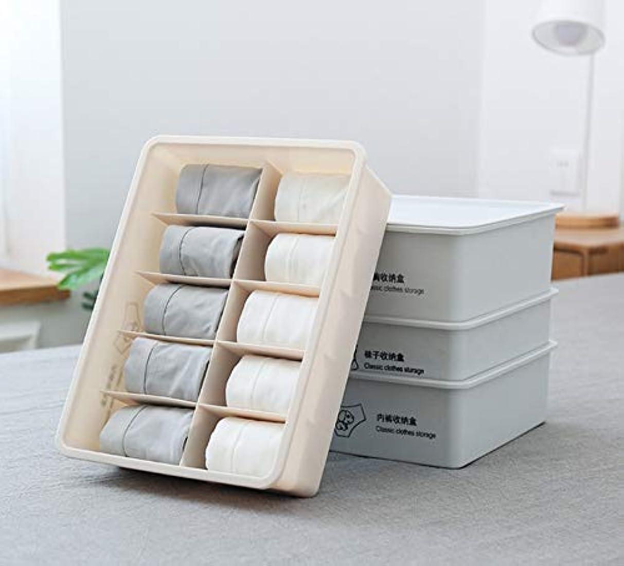 方言雑草年金下着靴下収納ボックス下着箱副格子はプラスチック製のブラジャー仕上げボックス収納ボックス下着収納ボックス (Color : Gray, Size : 11.8in*9.05in*4052in)