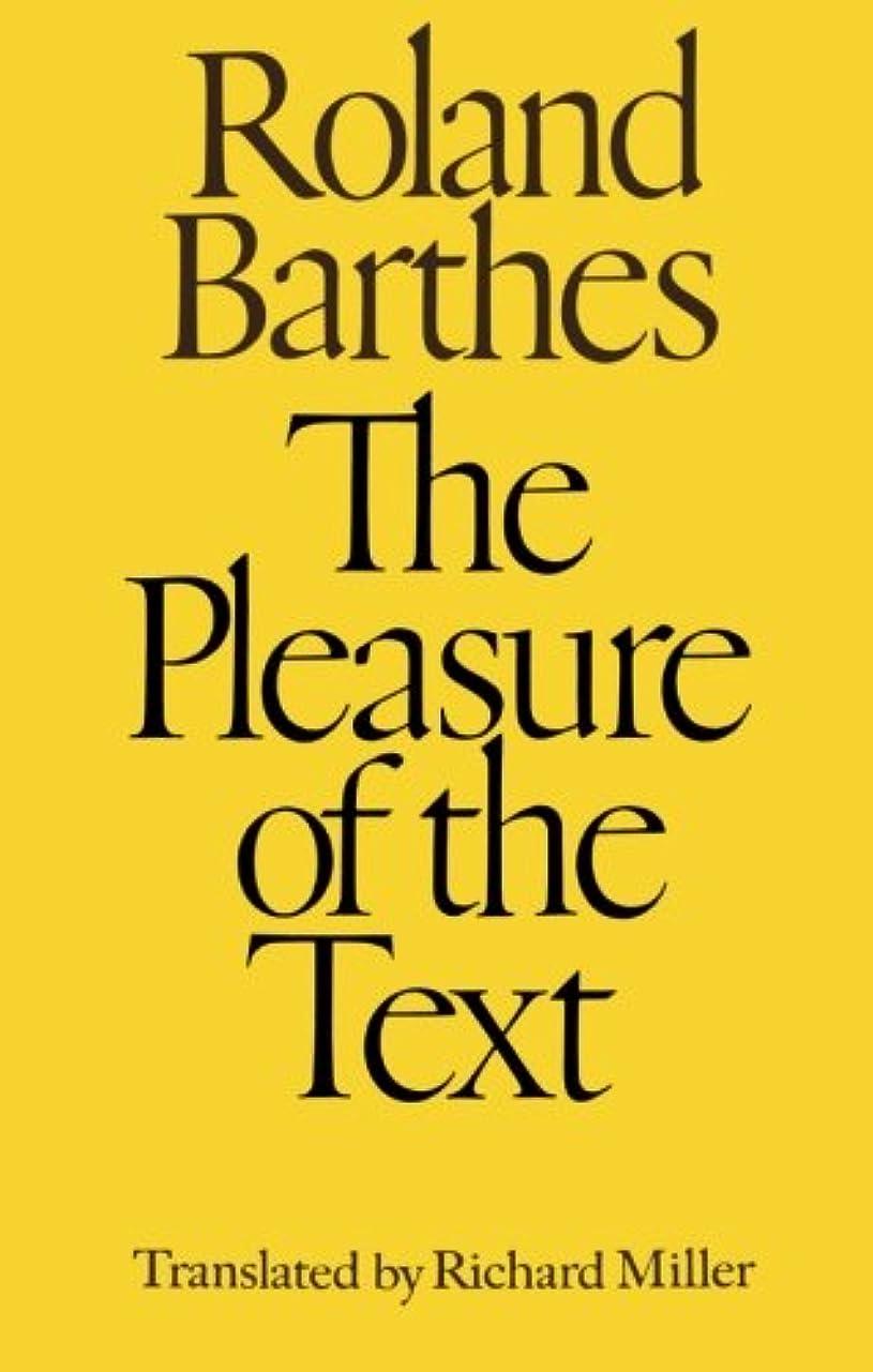 しみこどもの日頭蓋骨The Pleasure of the Text