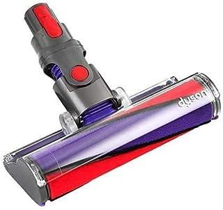 [ダイソン] Dyson Soft roller cleaner head ソフトローラークリーンヘッド SV14 V11 シリーズ専用 [並行輸入品]