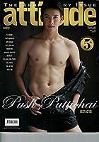 「attitude」THAI男性ファッション誌61