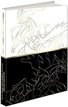 Pokemon Black Version 2 and Pokemon White Version 2 Guide: The Official Pokemon Unova Strategy Guide