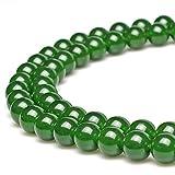 jartc Perline per Braccialetti Energetico Braccialetto Yoga Braccialetto Fai da Te Perle di Pietra Giada Verde Scuro 38 Pezzi con Perle di Chakra, 34CM,10 mm