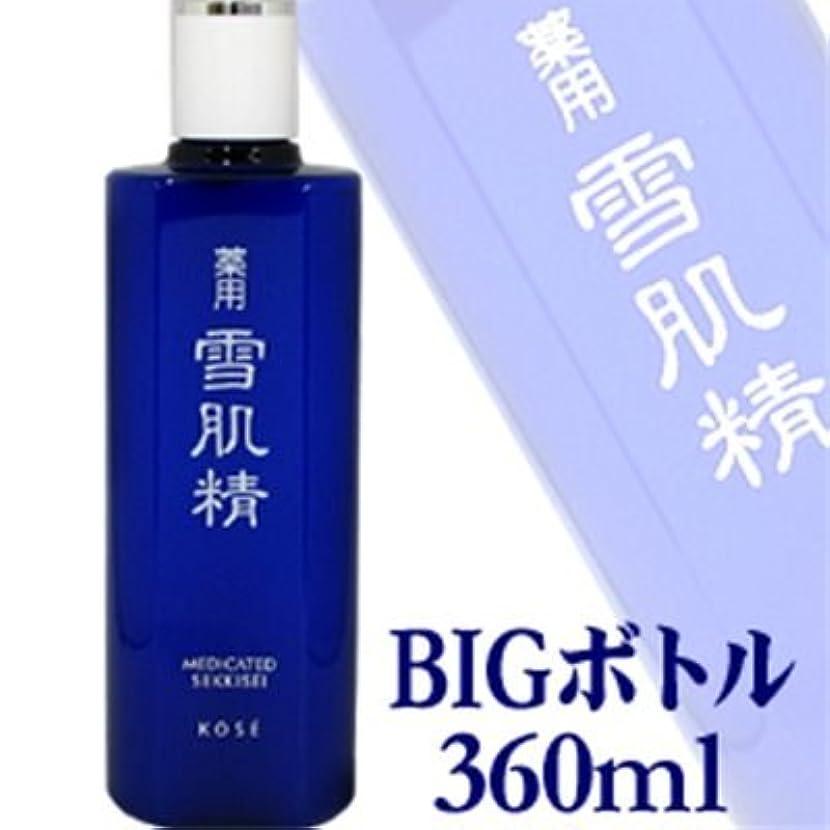 パンフレット約言い訳KOSE(コーセー) コーセー 雪肌精 【 360ml 】 化粧水 内容量 360ml (1148974)
