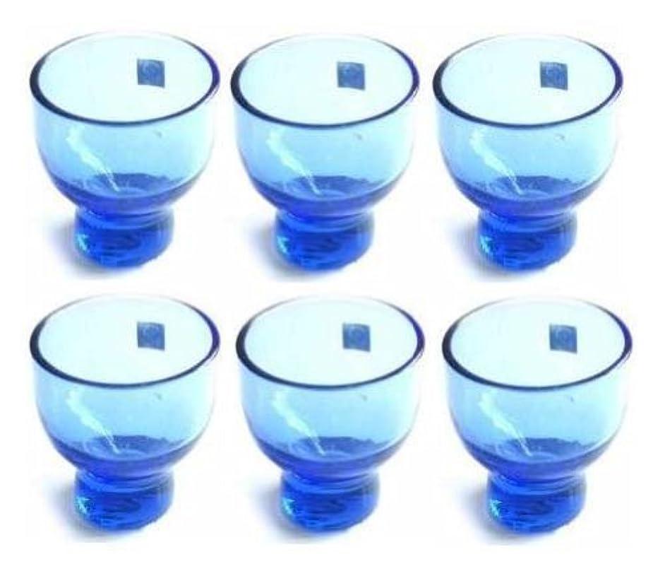 JapanBargain 2623x6 Glass Sake Cups, Blue Cupx6,