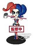 Figurine dc suicide Squad - Harley Quinn classic color Pocket Matière pvc Vendu sous boite