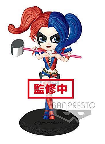 BANPRESTO - DC Comics Figur, Geschenkidee, Figur, Mehrfarbig, 82677