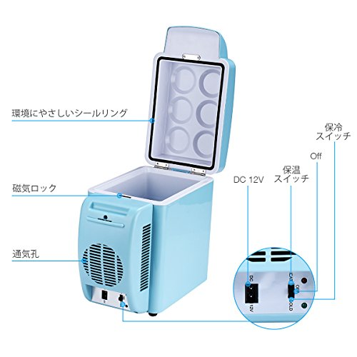 Poweradd(パワーアド)『小型保冷保温庫(CW-7L)』