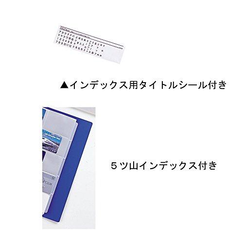 リヒトラブ『リクエスト名刺帳ポケット交換タイプ(G8803)』