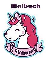 Einhorn Malbuch: Kinder im Alter von 2-5; Nette Malbuch fuer Kinder - 100 magische Seiten mit Unicorns & Kinder zu Farbe