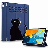 MIxUP iPad Pro 11 ケース マグネット装着 カバー アイパッド プロ 2018 11インチ Apple Pencil ワイヤレス充電 対応 ipadpro Pro11 スマートカバー 薄型 オートスリープ 黒猫 ネコ 猫 ネイビー 青 MXP-MagP11-bkcat/NV