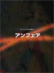 【動画あり】篠原涼子アンフェアな極上の谷間♡ 49