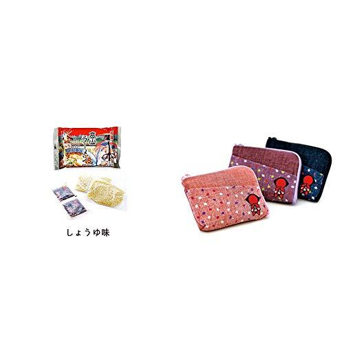 [2点セット] 飛騨高山ラーメン[生麺・スープ付 (しょうゆ味)]・おねがいさるぼぼ ポーチ(小) 【ピンク】