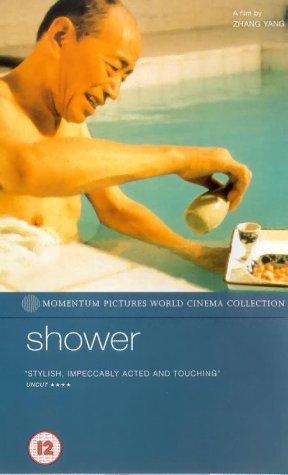 Shower [UK Import]
