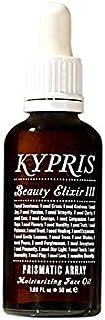 Kypris Beauty Elixir Iii - Prismatic Array 50Ml - 美容エリクサー - 角柱状配列の50ミリリットル [並行輸入品]