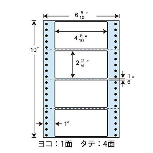 NT06iB(VP) 連続ラベル 6インチ幅 タックフォームラベル 1000折 4面 114×59mm ドットインパクトプリンタ用 ブルーセパ連続ラベル 荷札ラベル