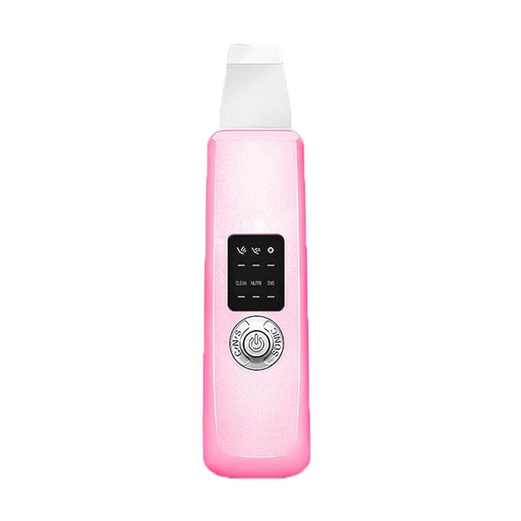 パドルカニものにきび除去剤、にきび毛穴クリーナーにきびに電気吸引ブラックヘッドアーティファクト電子美容洗剤,ピンク