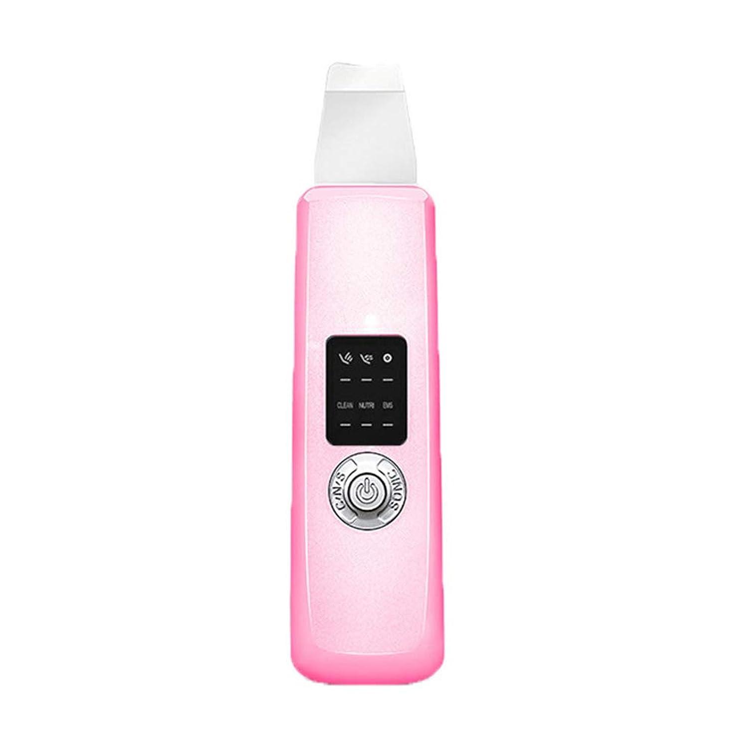細断きらめきプロフィールにきび除去剤、にきび毛穴クリーナーにきびに電気吸引ブラックヘッドアーティファクト電子美容洗剤,ピンク