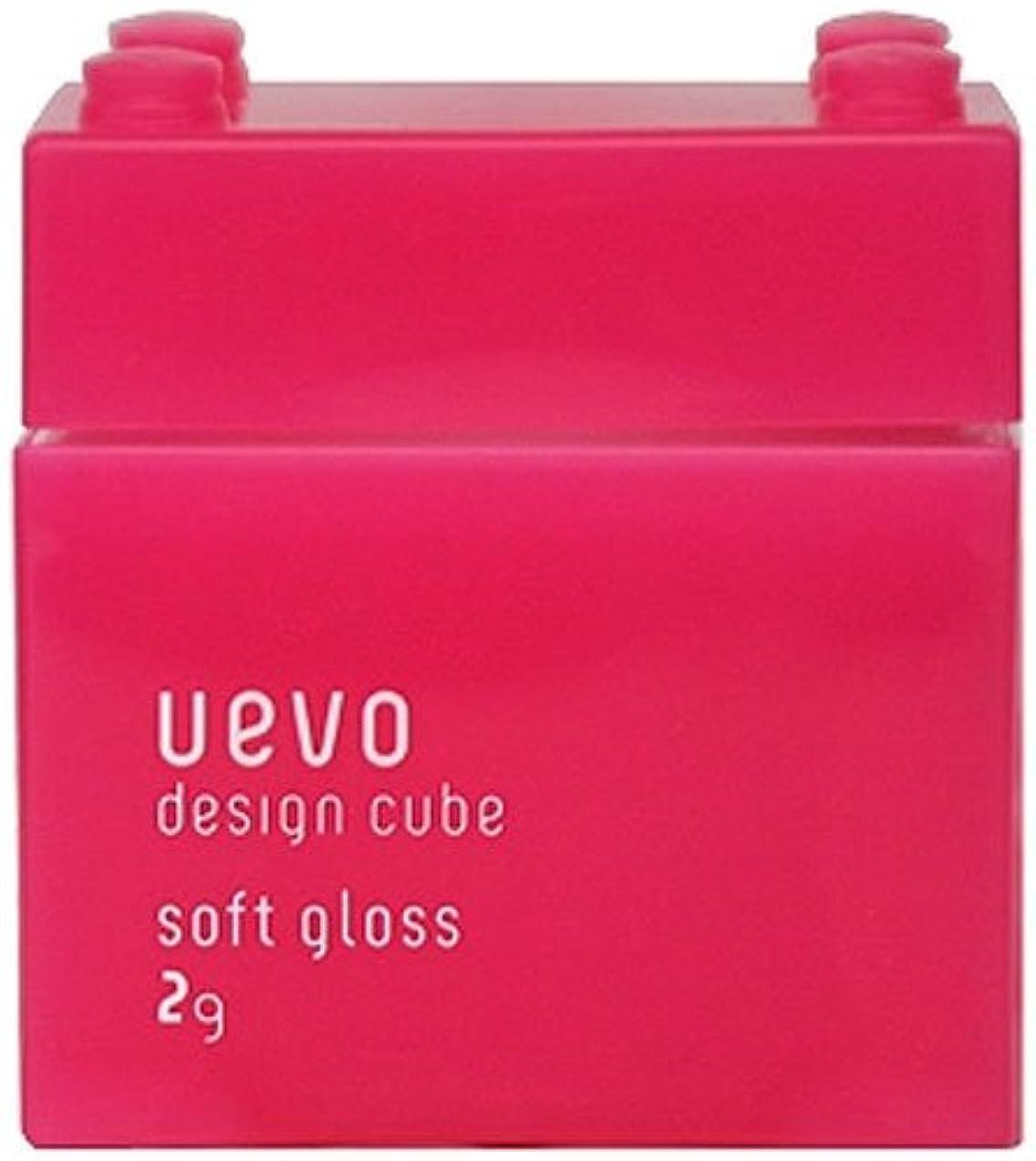 ワインレオナルドダ代表するウェーボ デザインキューブ ソフトグロス 80g