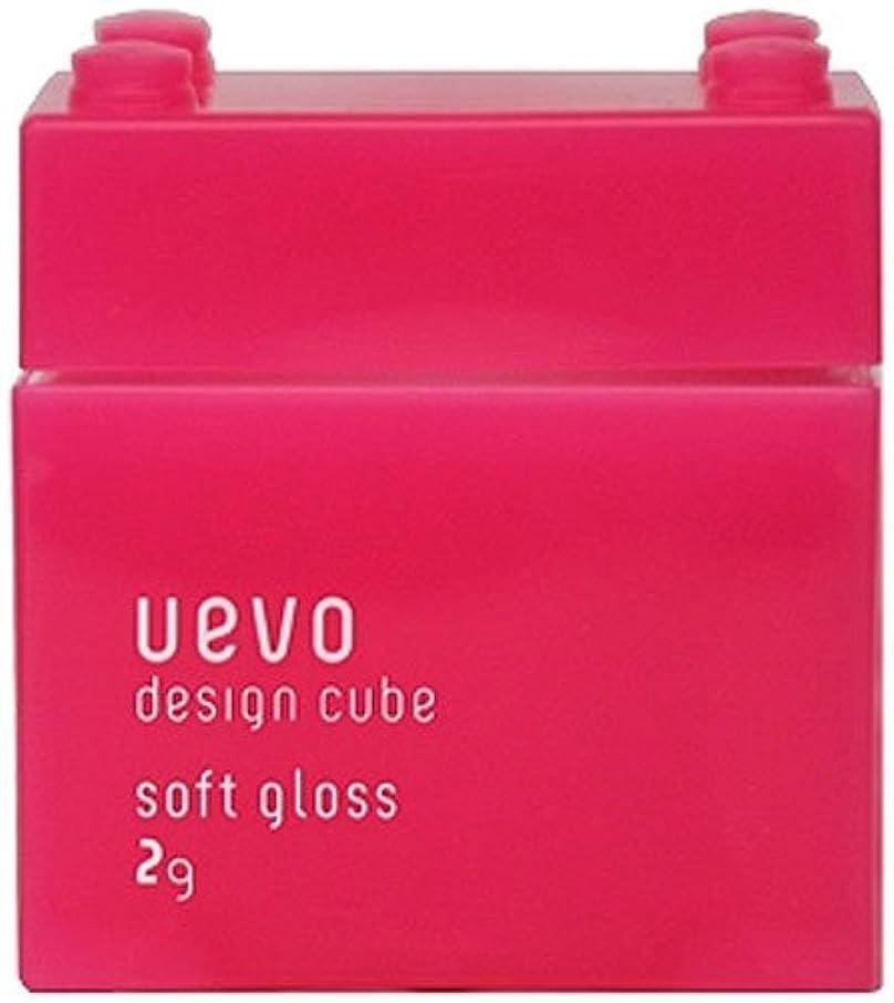 広告冬香ばしいウェーボ デザインキューブ ソフトグロス 80g
