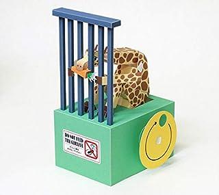 BAR ✨Barbee✨Karakuri Action Paper Craft – Mechanical Moving Papertoy Paper Models Building Toys Kit for Summer Vacation Artistic Creation (Giraffe)