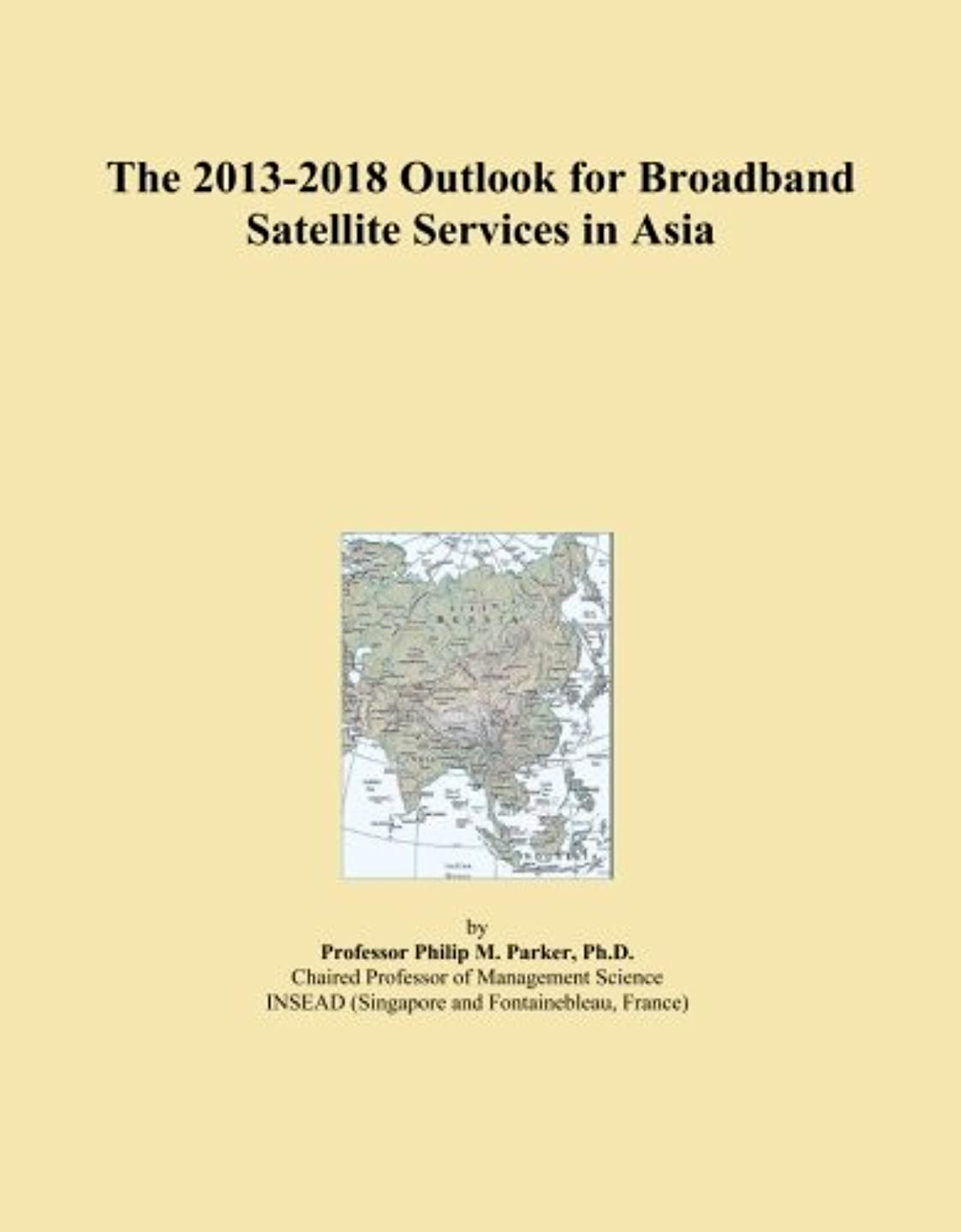 The 2013-2018 Outlook for Broadband Satellite Services in Asia