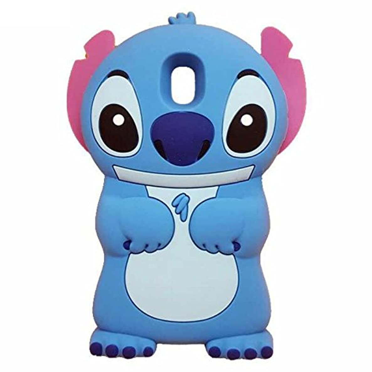 Stingna 3D Cute Blue Animal Soft Silicone Case Cover For Samsung Galaxy J730 (2017)/J7 Pro (2017) (J730)
