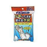 【お徳用 4 セット】 包帯したまま使える手袋 2枚入×4セット