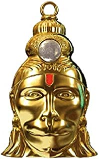 hanuman locket with hanuman chalisa