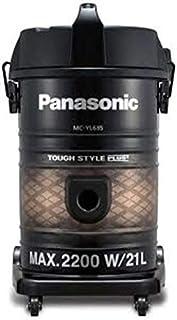مكنسة كهربائية من باناسونيك بخزان ذو سعة 21 لتر وقدرة 2200 وات، MC-YL635