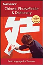 Frommer's Chinese PhraseFinder & Dictionary (Frommer's Phrase Books)