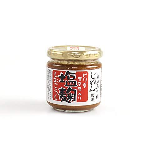 じねん塩麹ピリ辛 180g×8瓶 ヨロン島 与論島の塩じねん使用した塩麹 お肉 お魚 お野菜の味付け等に